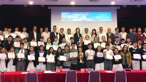 4 May 2019 – Weather Observation Competition 2019