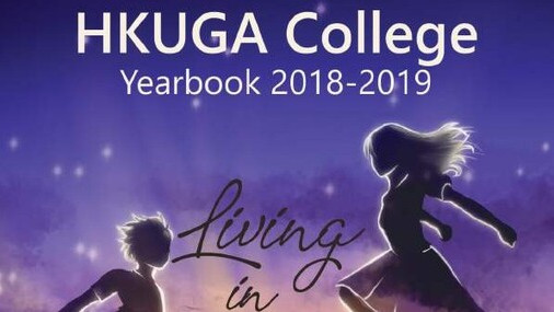 School Yearbook 2018-2019